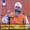 06 Bhai Gurpreet Singh Ji Rinku Live in Singapore June 2017 - Amrit Vela 26th June 2017