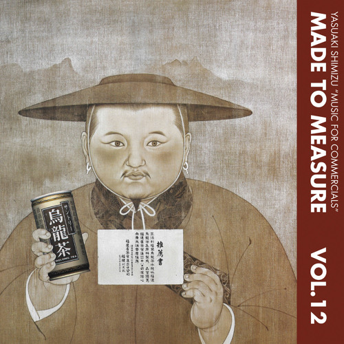 "Yasuaki Shimizu - ""Tachikawa"" (re-mastered)"
