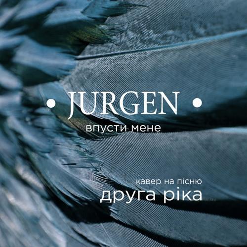 JURGEN  - Впусти Мене (кавер на пісню Друга Ріка )