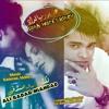 Lakh Wari Sadkey by Ali Badar Miandad Music Kamran Akhter Composition\Lyrics Ali Badar