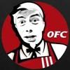 Jake Paul - Ohio Fried Chicken