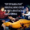 TIP TIP BARSA PANI|| PRIYA|| SAHAJ|| (REMIX) COVER|| SRG PRESENTS