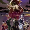 Jojo's Bizarre Adventure - End of THE WORLD : Tommy's Version with Za Warudo