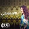 Lalla Moulati - Fatima Bennacer