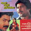 Kadhal Ennum Nadhiyinile (1987) - Ullam Ullam Inbathil ᴴᴰ
