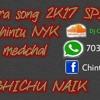 LALA LANGA HONI ST NEW SONG [BASS ROADSHOW MIX] BY DJ CHINTU NYK AND DJ BHICHU NAIK