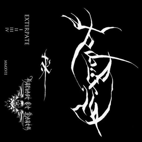EXTIRPATE (Int) - II [2017]