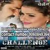 aara ke abra bhojpuri song pawan singh DJ GUDDU Kumar mixer sabalpur Patna city phone number 9060849364.mp3