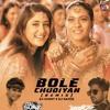 Bole Chudiyan (Remix) (K3G) - DJ Sunny & DJ Nafizz_320Kbps