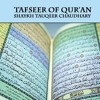 Tafseer of Surah Bani Israeel, Verses 34 - 44
