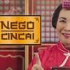 Nego Cincai Iklan Bukalapak Versi Remix [BreakBeat]