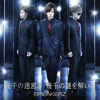 Detective Conan - Opening 44 - Ikusen no Meikyuu de Ikusen no Nazo o Toite
