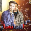 Download مزمار ارض السليساو 2018- خالد عفر - الجاكوار برودكشن Mp3