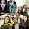 Nadaniyaan by Ali Badar Singer Maham Rehman Singer Love Song Duet Song Film Fiker Not Director Aasma Butt Music Director Ali Badar Miandad Music Arrange Kamran Akhter Lyrics Ali Badar