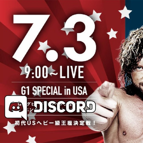 nL Live on Discord - NJPW G1 Special [Night 2]