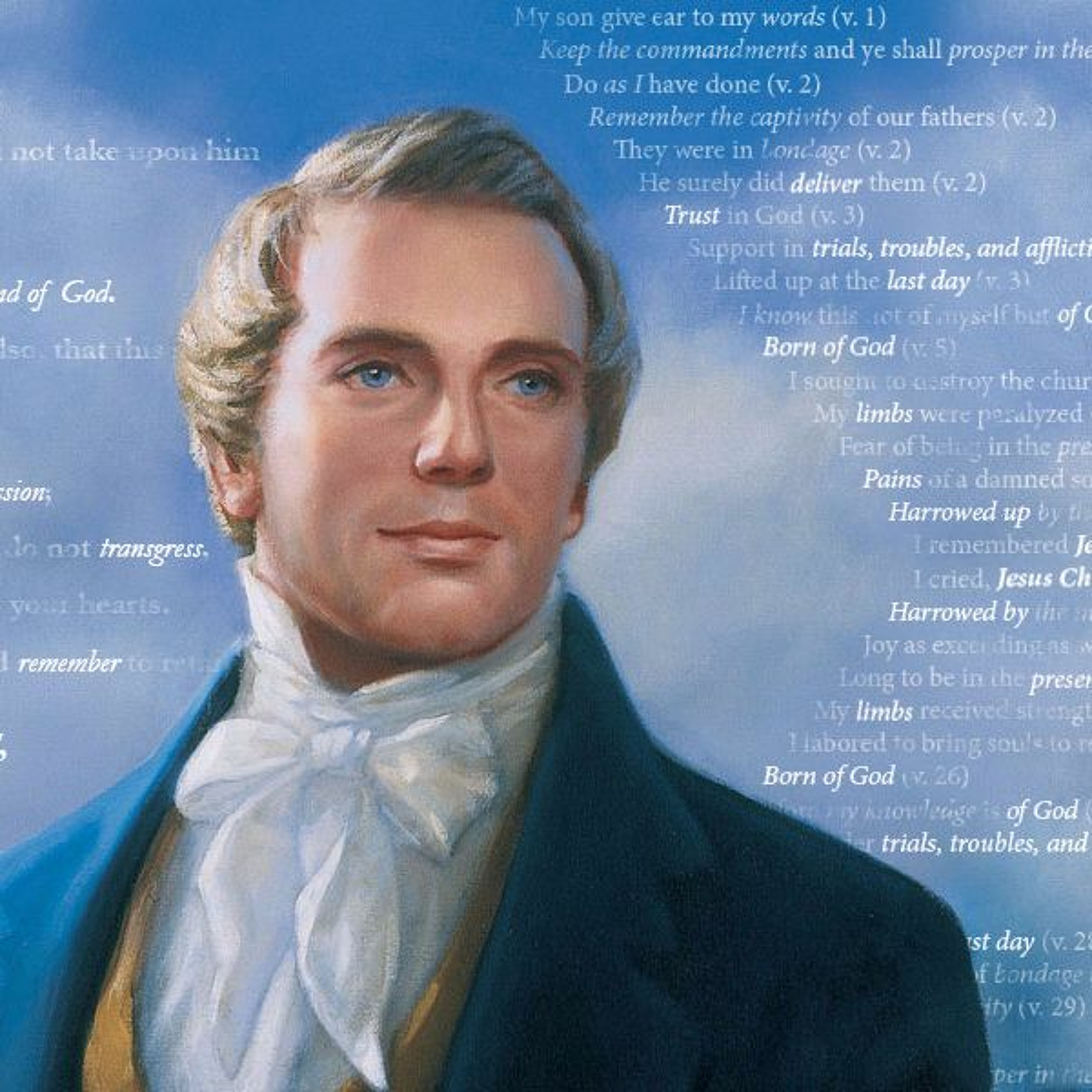 How Much Could Joseph Smith Have Known...