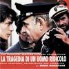 La tragedia di un uomo ridicolo (Version 5) • Ennio Morricone