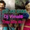 JAY JAY KARA - DjVimal®  Trap Mix 2k17 - Partial
