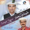 Afsus Afsus Giltai Bahaari ya thay by Sher Khan Nagari - Zafar Waqar Taj