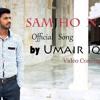 Download Samjho Na ( Official ) - Umair Iqbal Ft. Hassan Shaikh Mp3