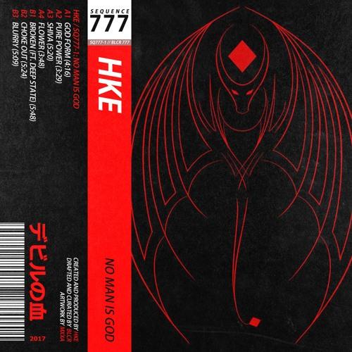 HKE - Shiva