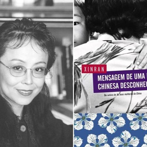 Pó De Livro #6 - Mensagem De Uma Mãe Chinesa Desconhecida