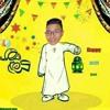 Download مهرجان ام الحنه Mp3