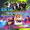45 - Ra Ra Bombiye - Videomart95.com - Charaka Vishwa