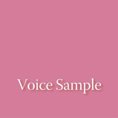 Shibuya Nanako VoiceSample
