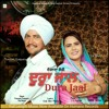 DURA JAAL _DUET SONG_ Mangant Kanpuria And Raj Bhma _Released New Punjabi Song 2017