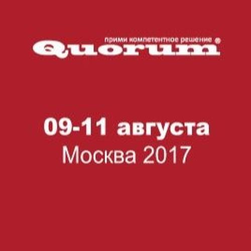 QUORUM представляет Летнюю сессию HR Metrix Summit 2017