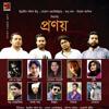 04.Khun Shuti(Duet) By Real Ashique & Brishti Feat..Real Ashique