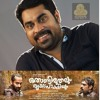 Suraj Venjaramoodu on City talk.