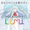 【LUMi_Trial】Meltdown - Music Box【VOCALOID4】
