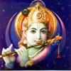 Krishna's Flute [CLIP]