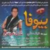 Paarn Te Heran Aahiyan (www.shansoomro.com)