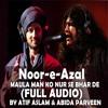 Noor-e-Azal By Atif Aslam & Abida Parveen, Pepsi light of life Song