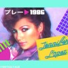 Jennifer Lopez - Play 1986 Remix @initialtalk