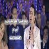 حمادة مجدى - اللى حمينا ربنا توزيع محمود زاهر