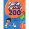 Basic Reading 200 Key Words 1 Track 36