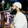 Download الشيخ  تلاوة خاشعة  (قُلِ اللَّهُمَّ مَالِكَ الْمُلْكِ )  Mp3