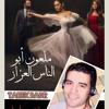 Download ملعون أبو الناس العزاز - تيتر مسلسل لأعلي سعر - غناء / طارق بدر Mp3