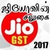 JIO GST OFFER - JIO Latest News & Offers