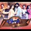 Maujoodgi OST Shadi Mubarak Ho | ARY Digital