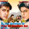 Yeh Bandhan To Pyar Ka Bandhan Hai Dj Saroj Remix