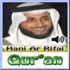 Surah Al Mulk Beautiful Recitation By Hani Ar Rifai -   [HD].mp3
