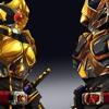Kamen Rider Blade - Round Zero ~ Round Zero - (Ver. Shuhei Naruse)