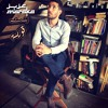 Download عزيز مرقة  _ بنت قوية Mp3