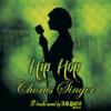 Hip Hop Chorus Singer