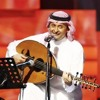 Download عبدالمجيد عبدالله   شويخ من ارض مكناس   جلسة الرياض 2013م Mp3